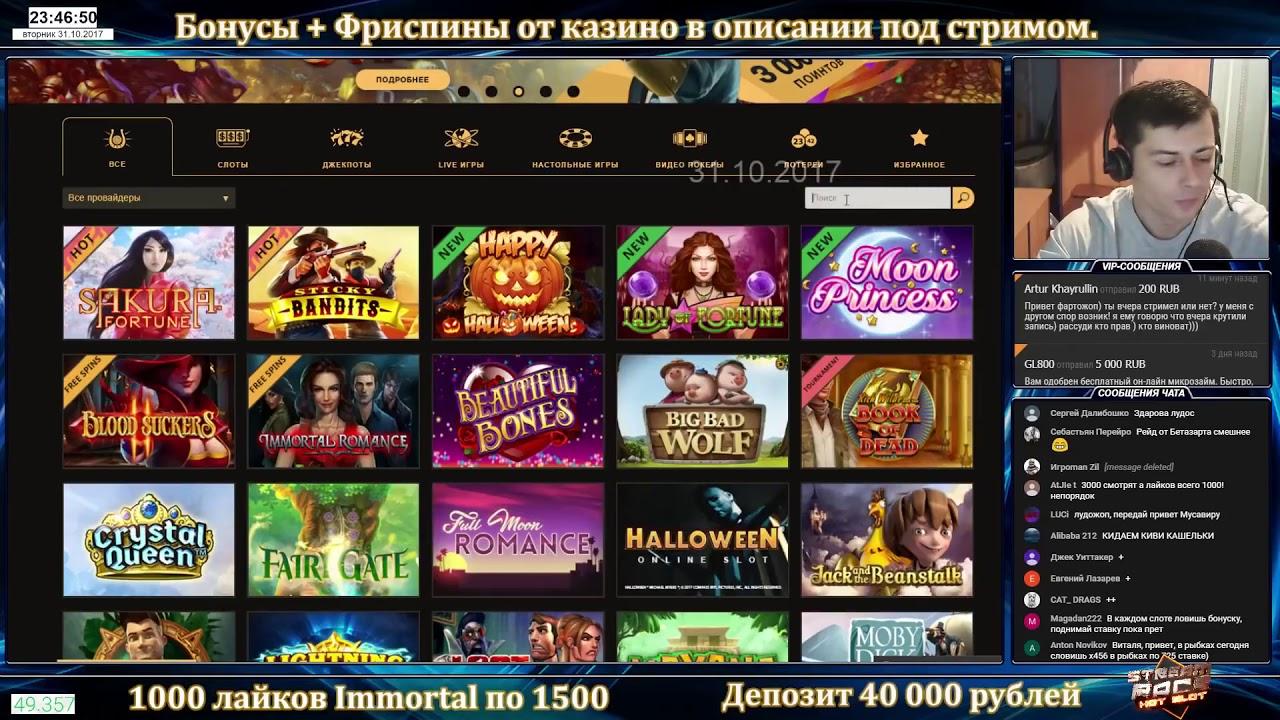 Кидаем казино новые казино онлайн