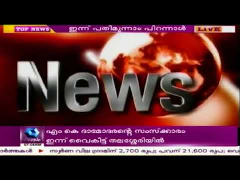 Kairali TV And People TV Celebrating 18th & 13th Anniversary Today