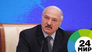 Без соцсетей: Лукашенко лично ответил на вопросы молодежи - МИР 24