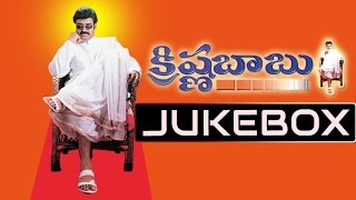 Krishna Babu Telugu Movie Songs Jukebox || Bala Krishna, Meena
