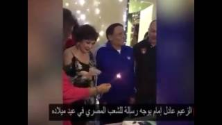 عادل إمام يحتفل بعيد ميلاده مع فريق عمل مسلسله الجديد 2017 Video