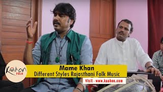 Mame Khan I Rajasthani Folk Music I Different Style