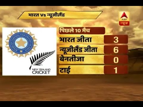 IND v NZ: Indiawill take top spot in ICC ranking if they beat New Zealand in the first ODI