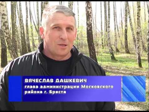 2017-04-08 г. Брест.  Итоги недели.  Новости на Буг-ТВ.