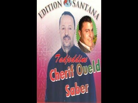 CHRIF SABER MP3 WELD TÉLÉCHARGER