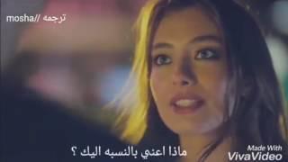 Download Video اليسا مكتوبة ليك: حب أعمى| Elissa maktoba lek kara sevda MP3 3GP MP4