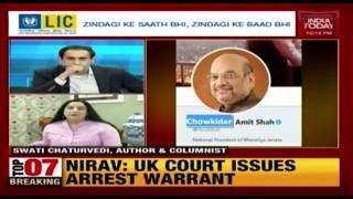 #MainBhiChowkidar Vs #ChowkidarChorHai: Who Wins Chowkidar War?   Election Newstrack/Rahul Kanwal