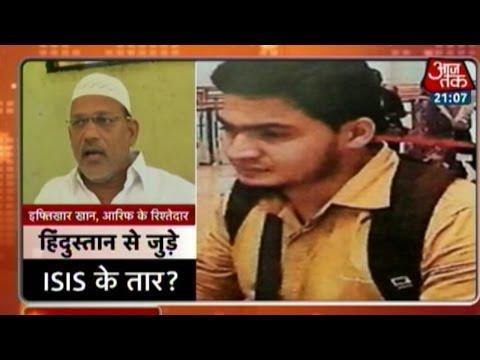 Mumbai youth who joined ISIS returns
