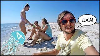 От Рассвета До Заката На Острове ДЖАРЫЛГАЧ 🌅 Море, Белый Песок И Медузы 🐟 #4