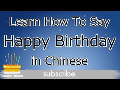 How To Say Happy Birthday in Mandarin Chinese