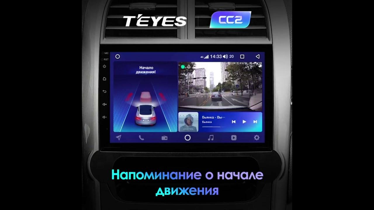 TEYES CC2 For Chevrolet Malibu 8 2012-2015 Car Radio Multimedia Android   Aliexpress