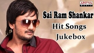 Sai Ram Shankar Tollywood Hit Songs || Birthday Special ||  Jukebox
