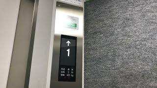 【まさかの用途変更】バロー掛川店のエレベーター(更新後)
