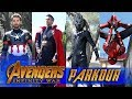 AVENGERS INFINITY WAR PARKOUR in Real Life!