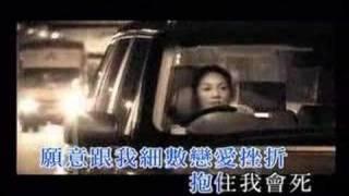 側田 - 好人 KTV