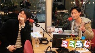 コロッケミミックトーキョープレゼンツ「ミミらじ」 第23回目2018年4月5...