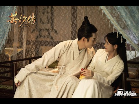 Легенда о Юньси - Ван Цинь и ЮньСи