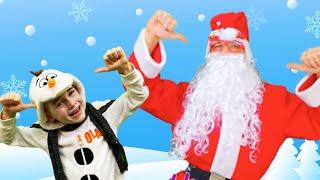 S-A-N-T-A y O-L-A-F   Canción Infantil   Canciones Infantiles Alex y Nastya