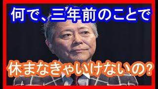 【上原多香子】小倉智昭キャスターに批判殺到 上原多香子の元夫TENN、自...