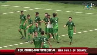 Serie D Girone D Romagna Centro-Aquila Montevarchi 1-0