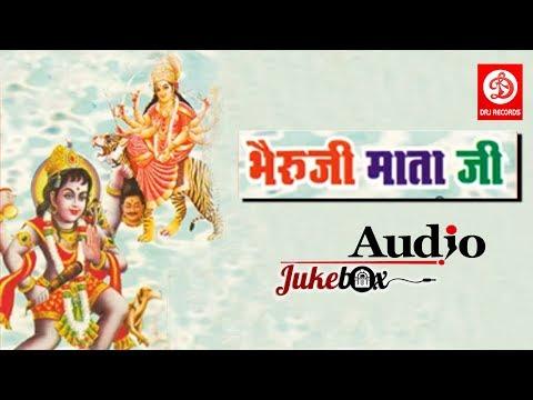 Bheruji Mataji || Rajasthani Bhajan || Rathan Kudi