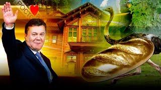 Как и где Янукович живет в России - Гражданская оборона, 16.06(Cмотрите самый свежий выпуск программы «Гражданская оборона» прямо сейчас: http://oborona.ictv.ua/ua/index/view-media/album/667..., 2015-06-16T19:02:46.000Z)