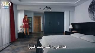 مشهد رومنسي - مراد يغار على حياة من ملابسها - الحب لايفهم الكلام