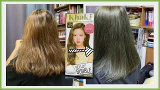 [Hair color #5] 가을웜톤 셀프염색 애쉬카키…