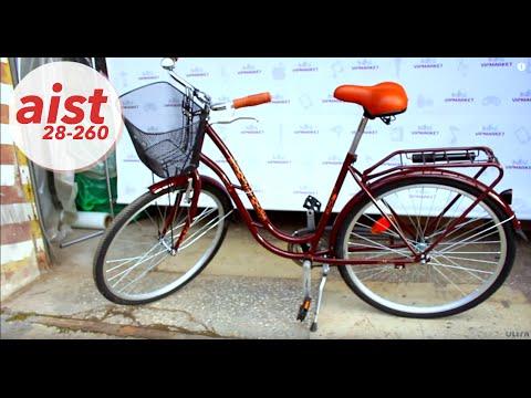 Классика, закрепленная годами - велосипед АИСТ 28 - 260.