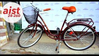 Классика, закрепленная годами - велосипед АИСТ 28 - 260.(, 2016-04-10T14:41:52.000Z)