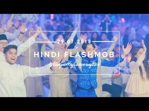 Hindustan Wedding Flashmob [2018]