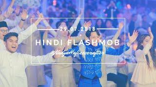 Download lagu Hindustan Wedding Flashmob [2018]
