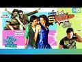 Smashup #310 | Dj Harshit | Aahun Aahun, Aaj Din Chadheya, Twist & Thoda Thoda Pyar | Eros Now