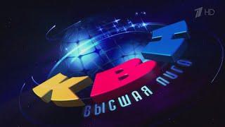 КВН-2015. Первая 1/8 финала (01.03.2015)