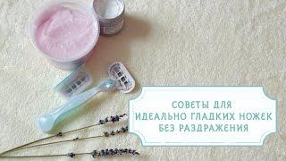 видео Маски для волос от зуда после окрашивания / Все про зуд и его лечение