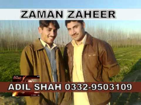 zaman zaheer and sitra younas urdu new songs 2011   ur ja kabotar  ur ja ka botar