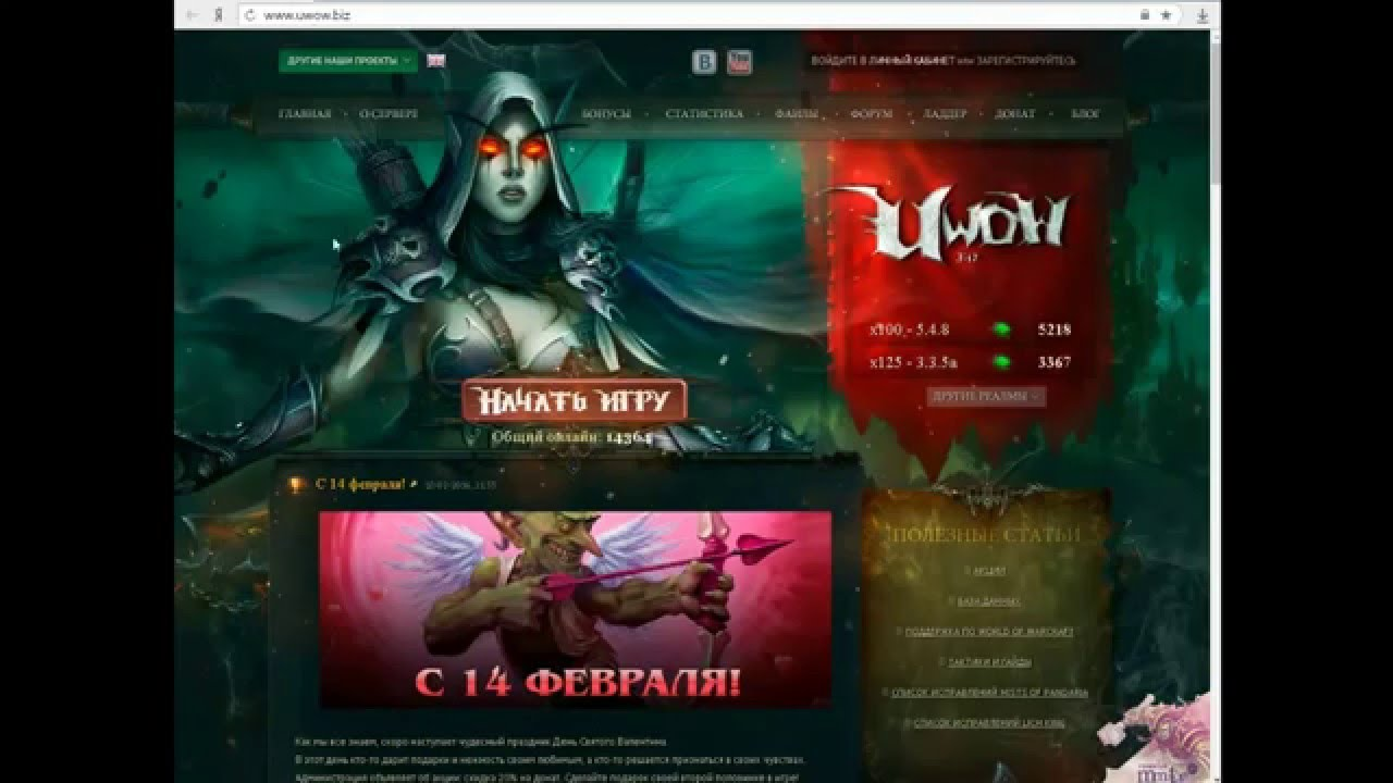 How to play world of warcraft for free | hubpages.