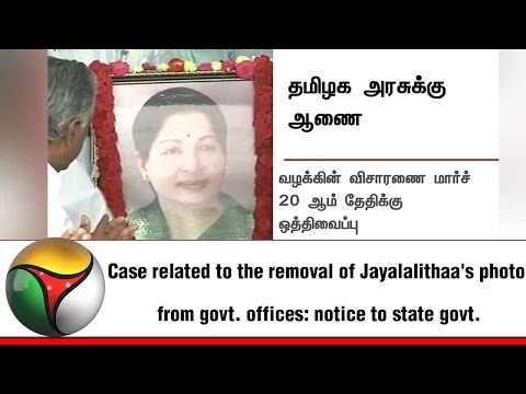 Case regarding Removal of Jayalalithaa's photo from Govt. offices