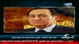 نشرة المصرى اليوم من القاهرة والناس الخميس 3 نوفمبر 2016