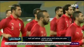الماتش - هاني حتحوت عن زوبعة ضم لاعبي بيراميدز للمنتخب : «تلاكيك وعدم الاحترافية»