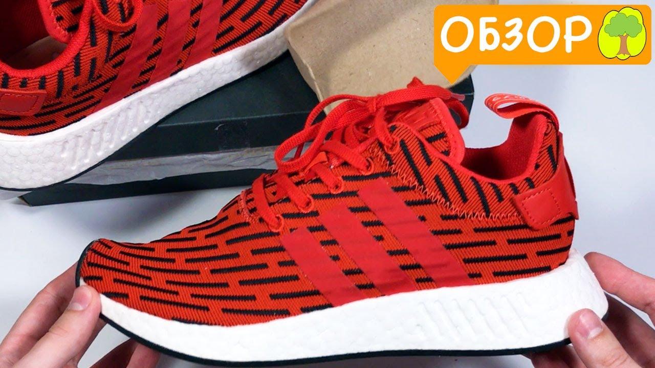 e418d53e89a9 Обзор Кроссовок ADIDAS NMD R2. Стоит ли покупать Adidas NMD R2    LIShop