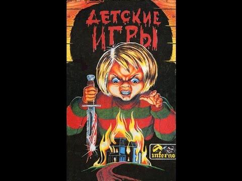 Фильм-сказка. АКМАЛЬ, ДРАКОН И ПРИНЦЕССА. Советское кино,1981