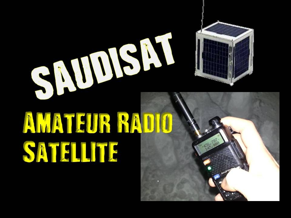 understanding how satellite band radio sbr works