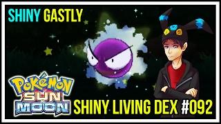shiny gastly from sos   shiny living dex 092   pokemon sun and moon