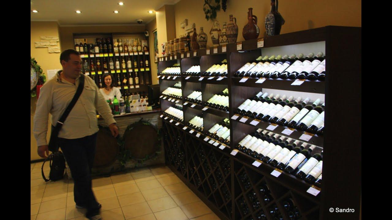Интернет магазин «православный» предлагает купить церковное вино кагор солнечной долины по низкой цене!. Контактный телефон: +7 (495) 727 66-16.