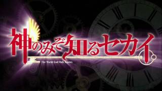 The World God Only Knows Opening Full HD 1080p