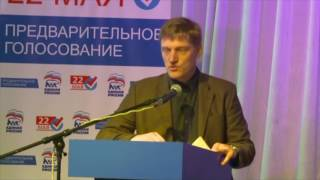 1 ст  Конституции РФ