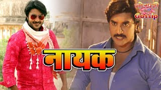 नायक भोजपुरी मूवी लांच II Nayak Bhojpuri Movie 2018 Launch - Pradeep R Pandey