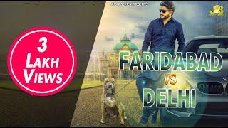 FARIDABAD Vs DELHI | Latest New Haryanvi HD VIDEO Song | Tarun Sahgal | Angel Yadav | Jugni Series