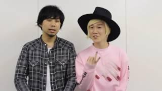 吉田山田 『街』動画コメント